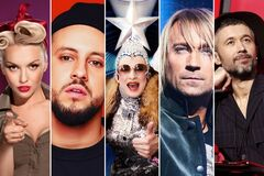 Новий рік із зіркою: вгадай гонорар топ-артиста України
