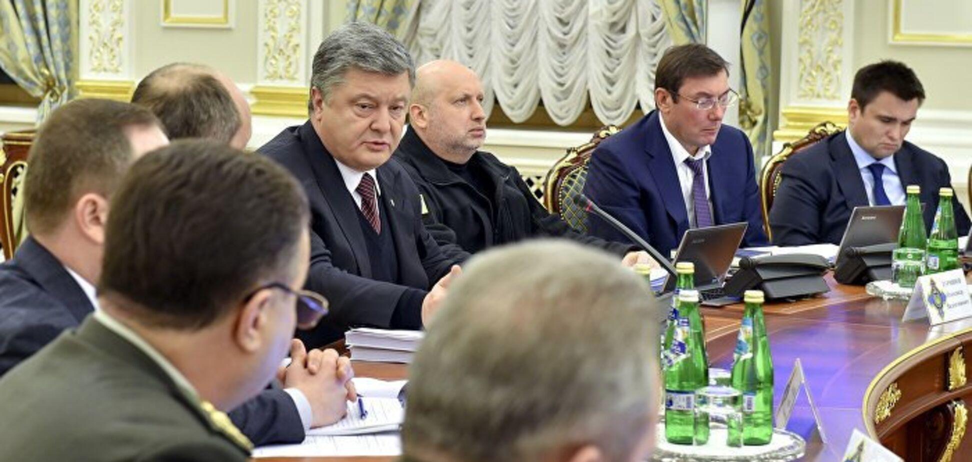 Россия захватила украинские корабли: Порошенко срочно созвал военный кабинет