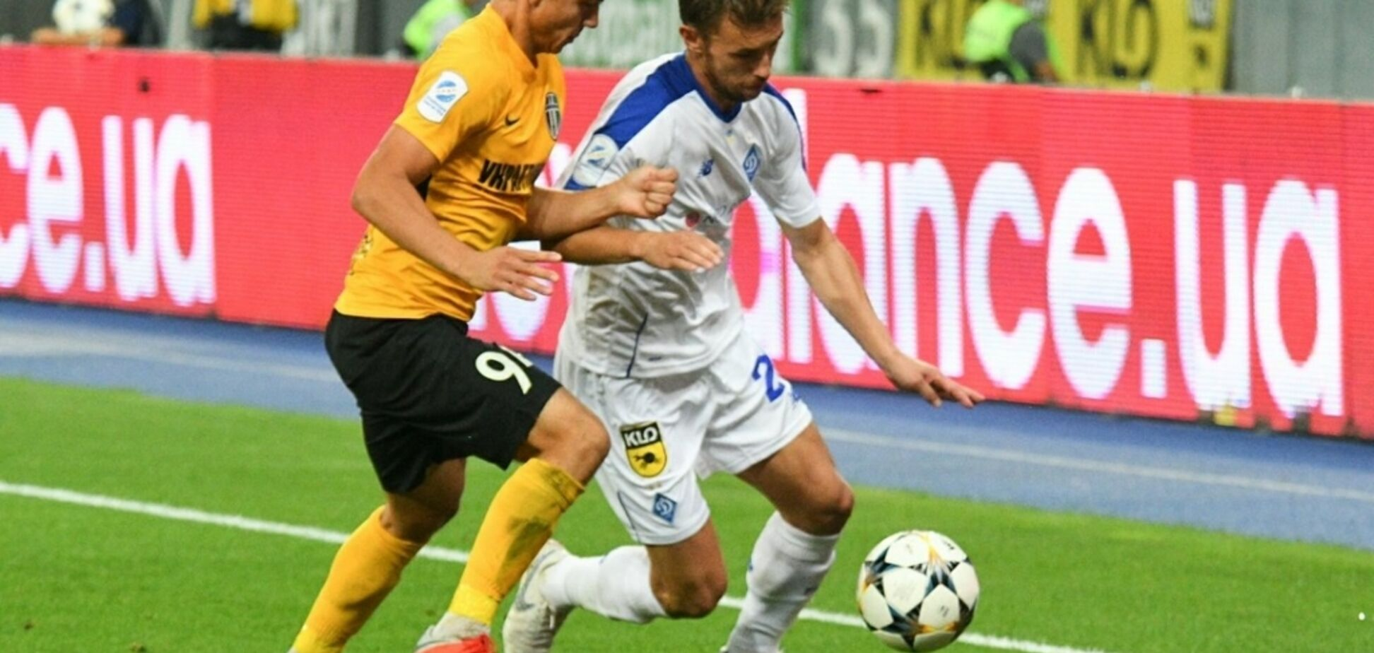 Впервые в истории! 'Динамо' потерпело сенсационное поражение в УПЛ