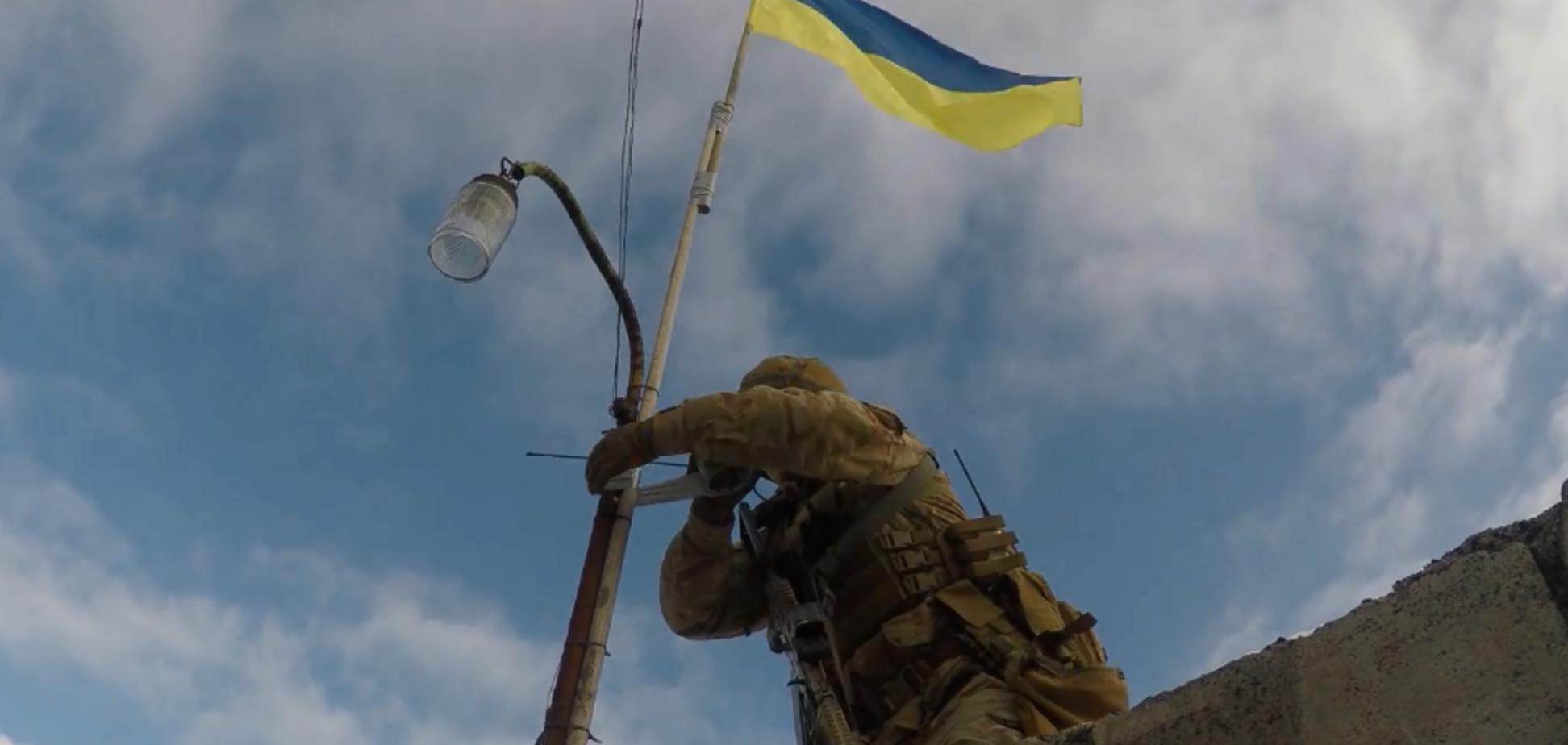 Як ЗСУ звільняли нові землі на Донбасі: з'явилося відео