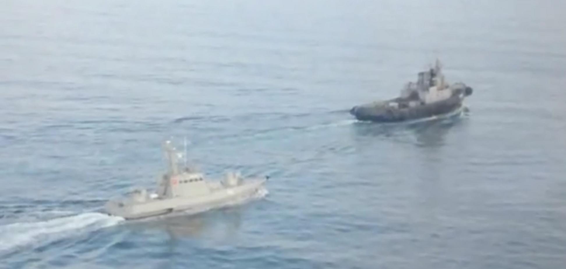 Захоплення РФ кораблів України: оприлюднені записи переговорів на Азові