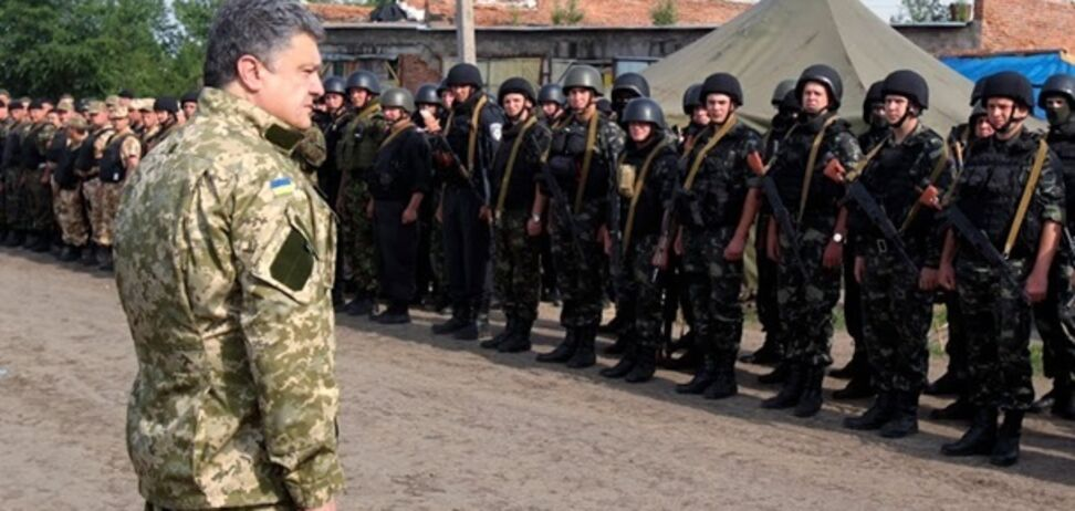 В Україні можуть почати мобілізацію: РНБО дала доручення