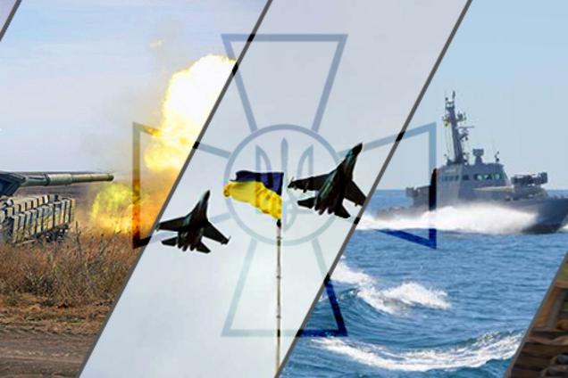 Украина привела Вооруженные силы в полную боевую готовность