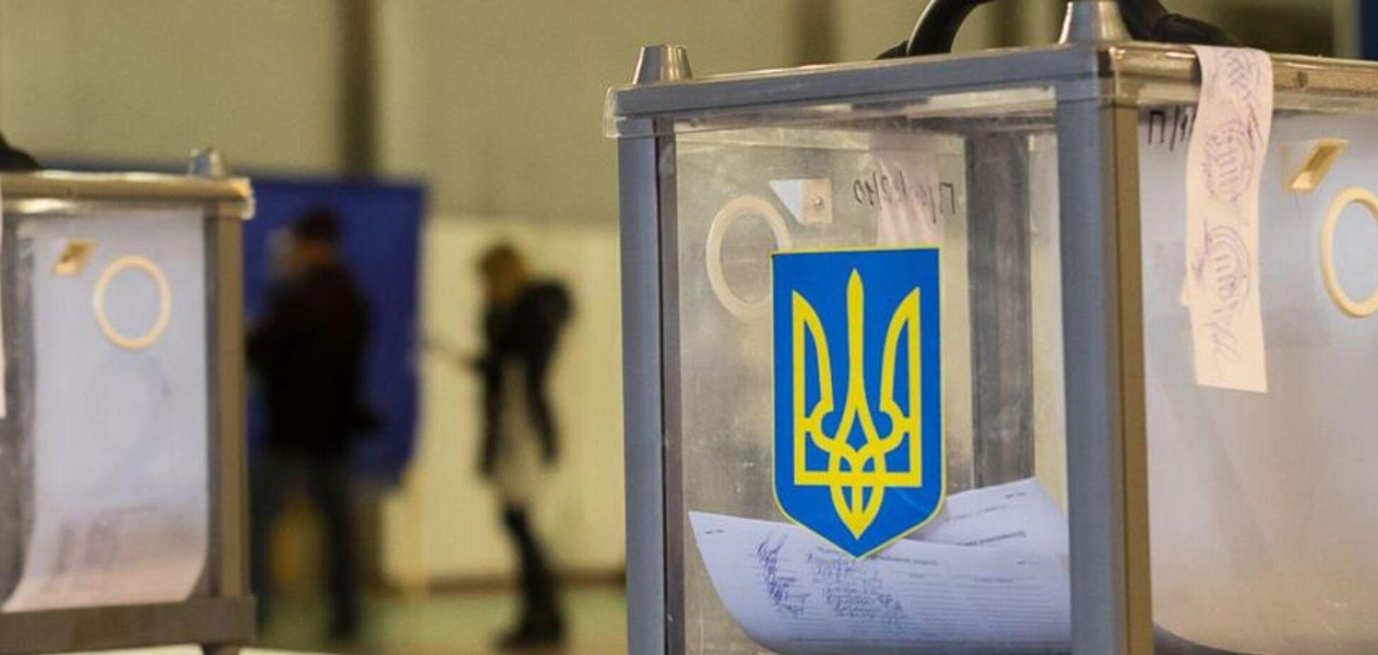 Военное положение в Украине: в ЦИК рассказали, что будет с выборами