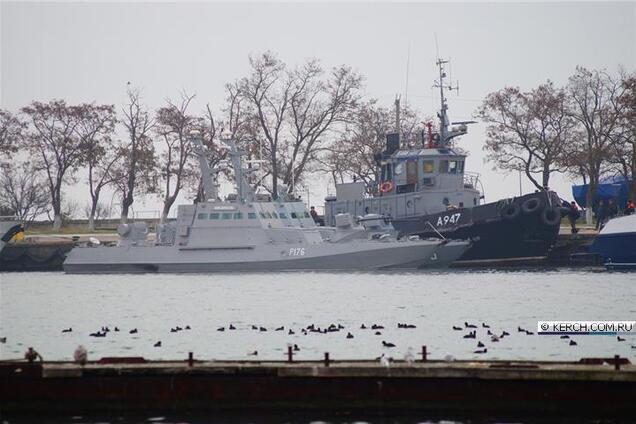 З'явилися перші фото і відео захоплених кораблів