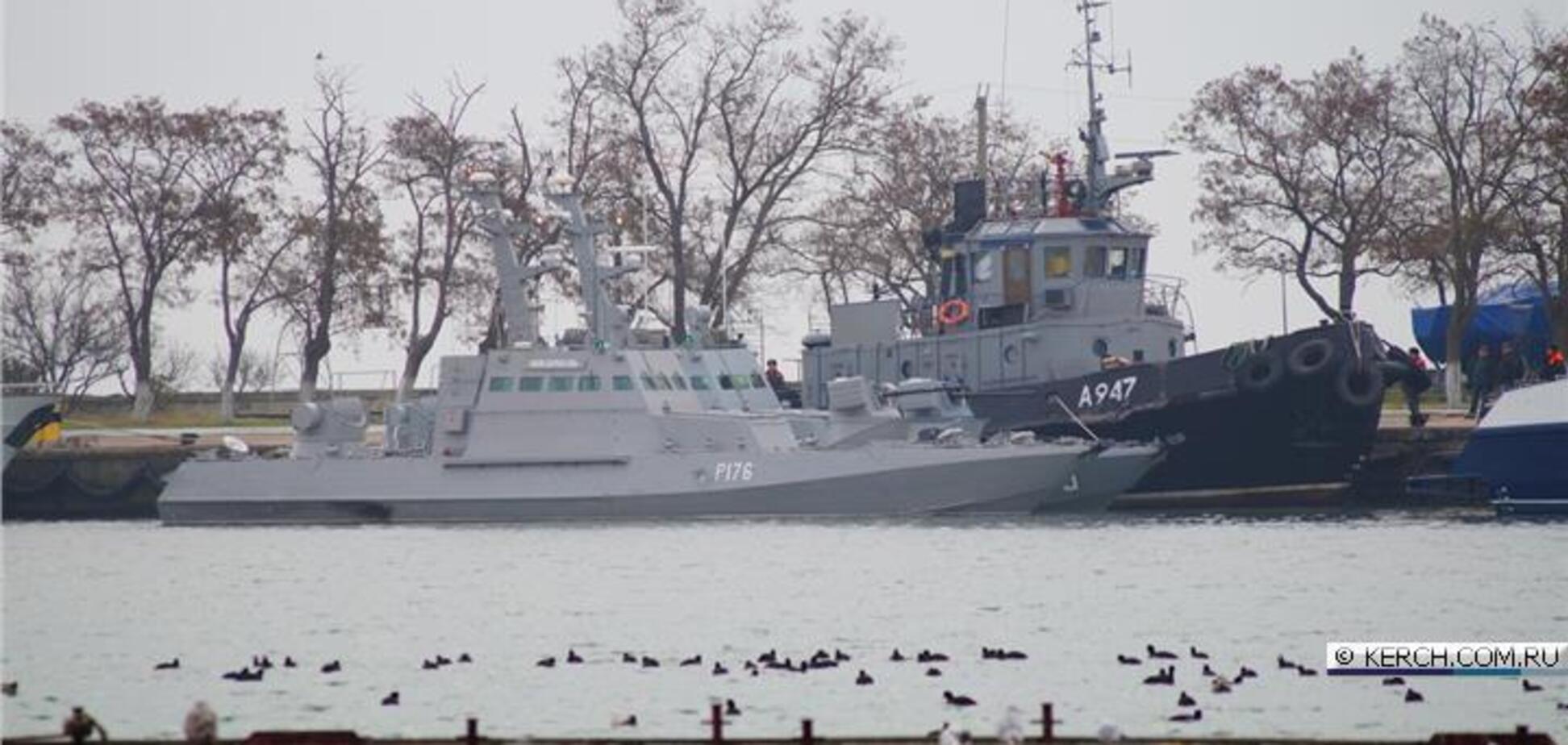 Названы имена почти всех захваченных Россией украинских моряков