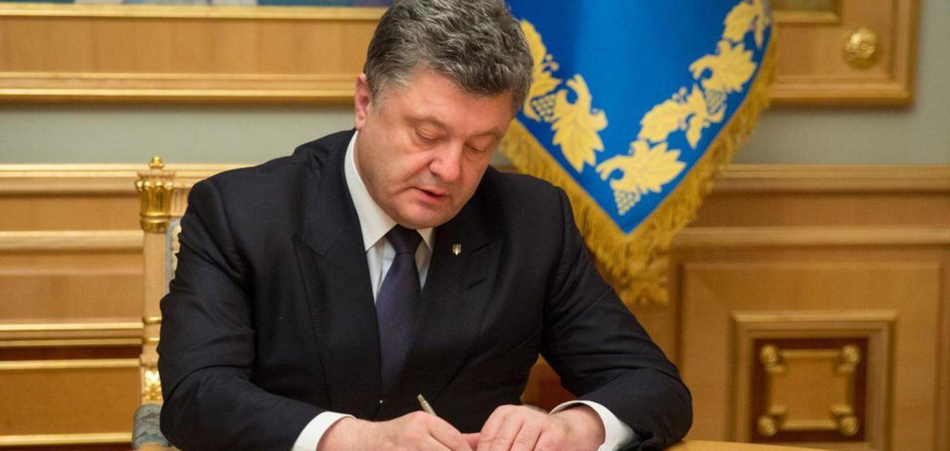 Воєнний стан в Україні: Порошенко підписав указ