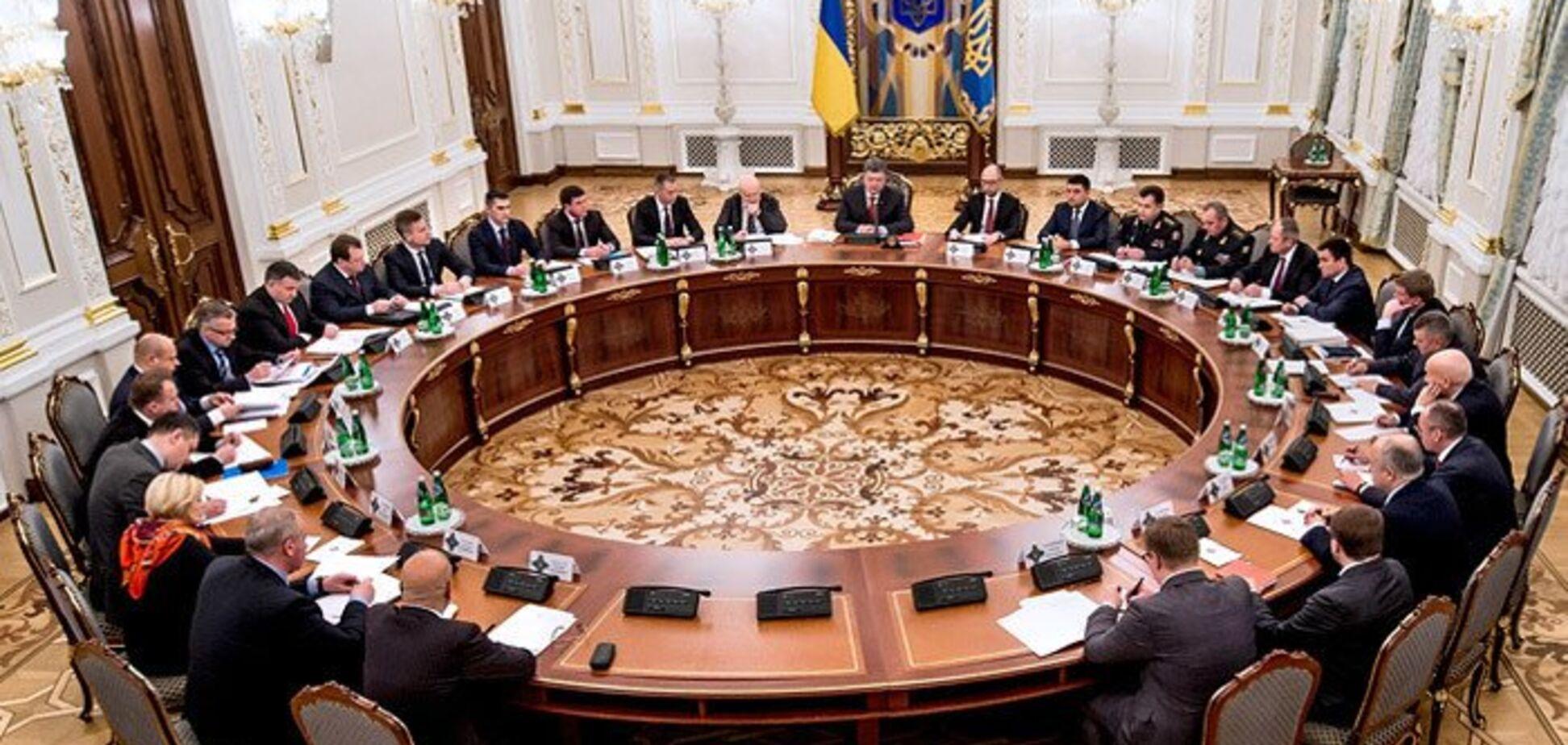 Засідання РНБО через агресію РФ в Азовському морі: повне відео