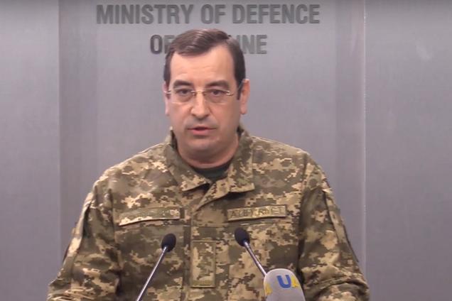 Представитель Главного управления разведки Министерства обороны Украины Вадим Скибицкий