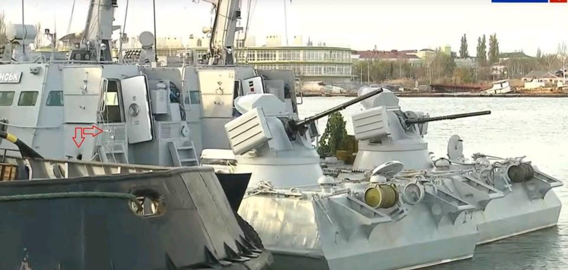 Україна готується форсувати Керченську протоку: названий спосіб протистояти Росії