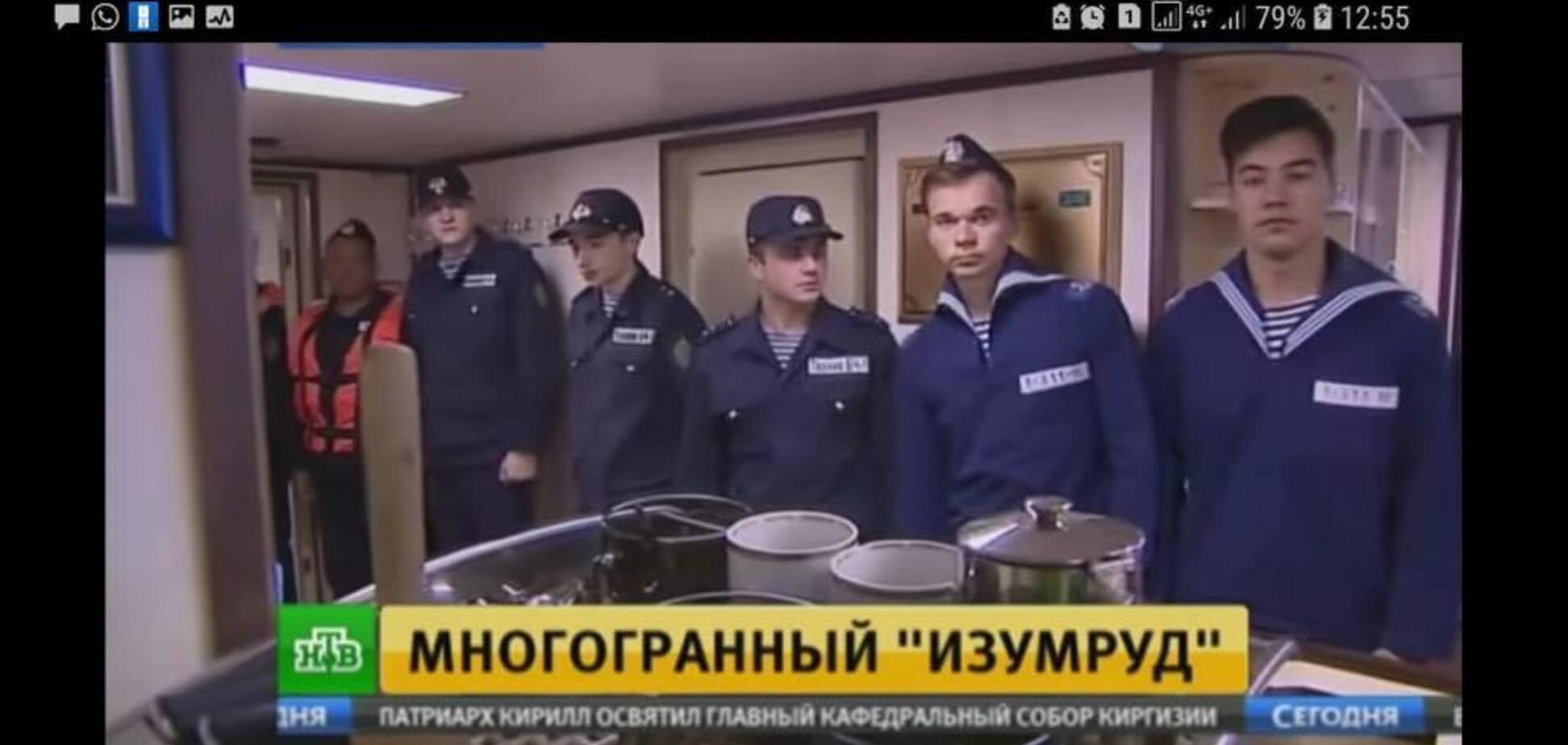 ''Русоф*шисти!'' Луценко назвав імена працівників ФСБ, які обстріляли українських моряків