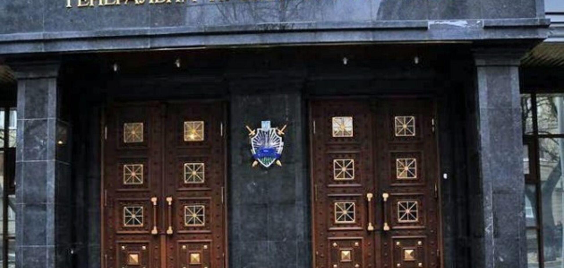 На 13 млн: ГПУ закупила машины в обход запрета Кабмина