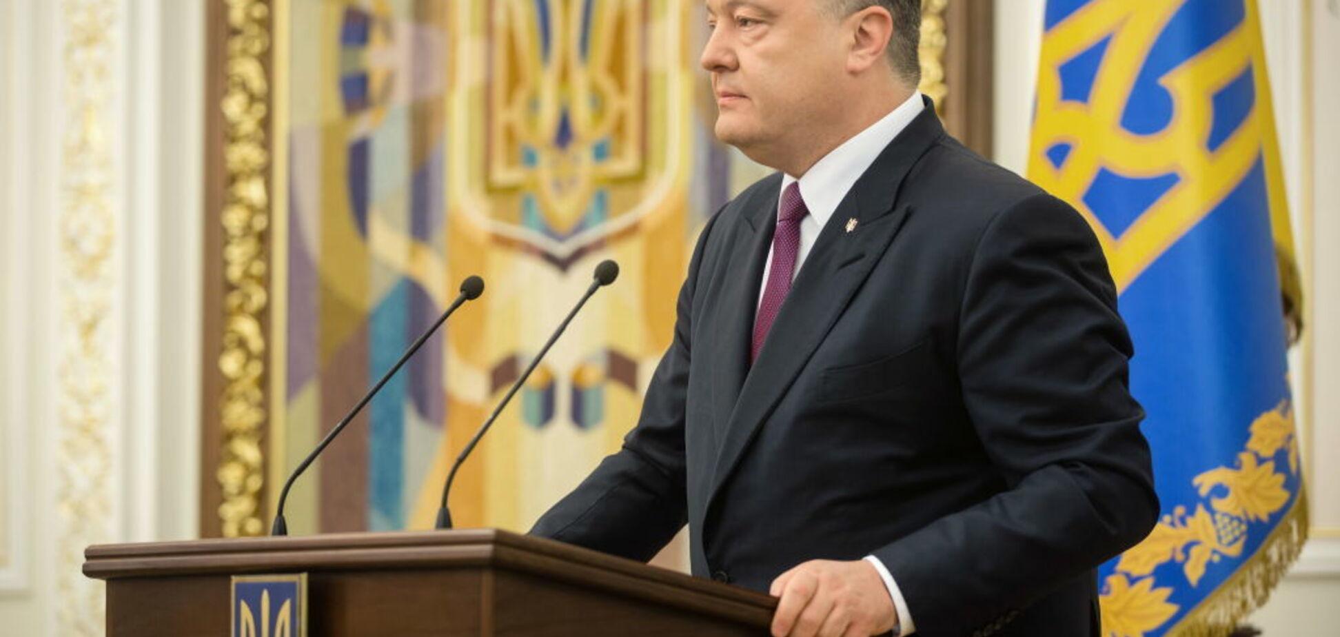 Порошенко издал новый указ о военном положении