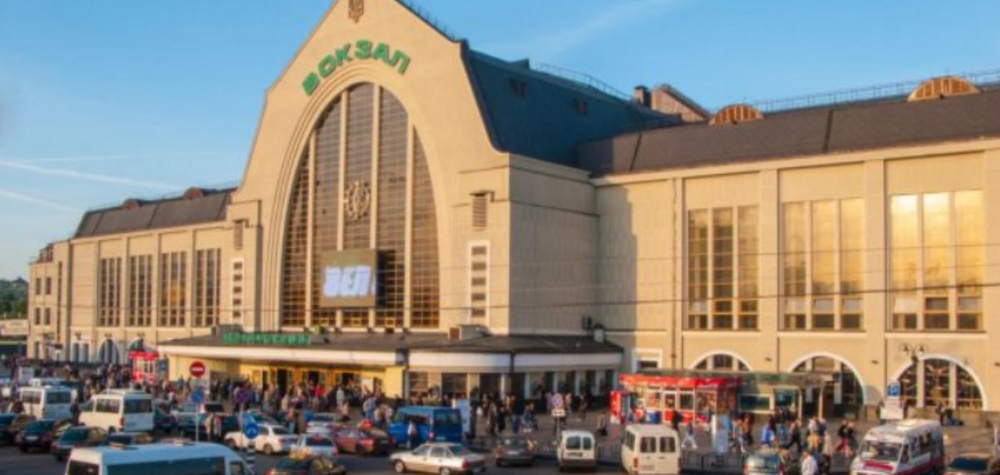 У Києві евакуювали два вокзали: що трапилося