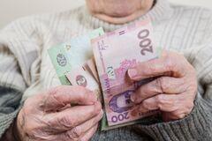 Пенсії підвищать двічі: коли і на скільки розбагатіють українці