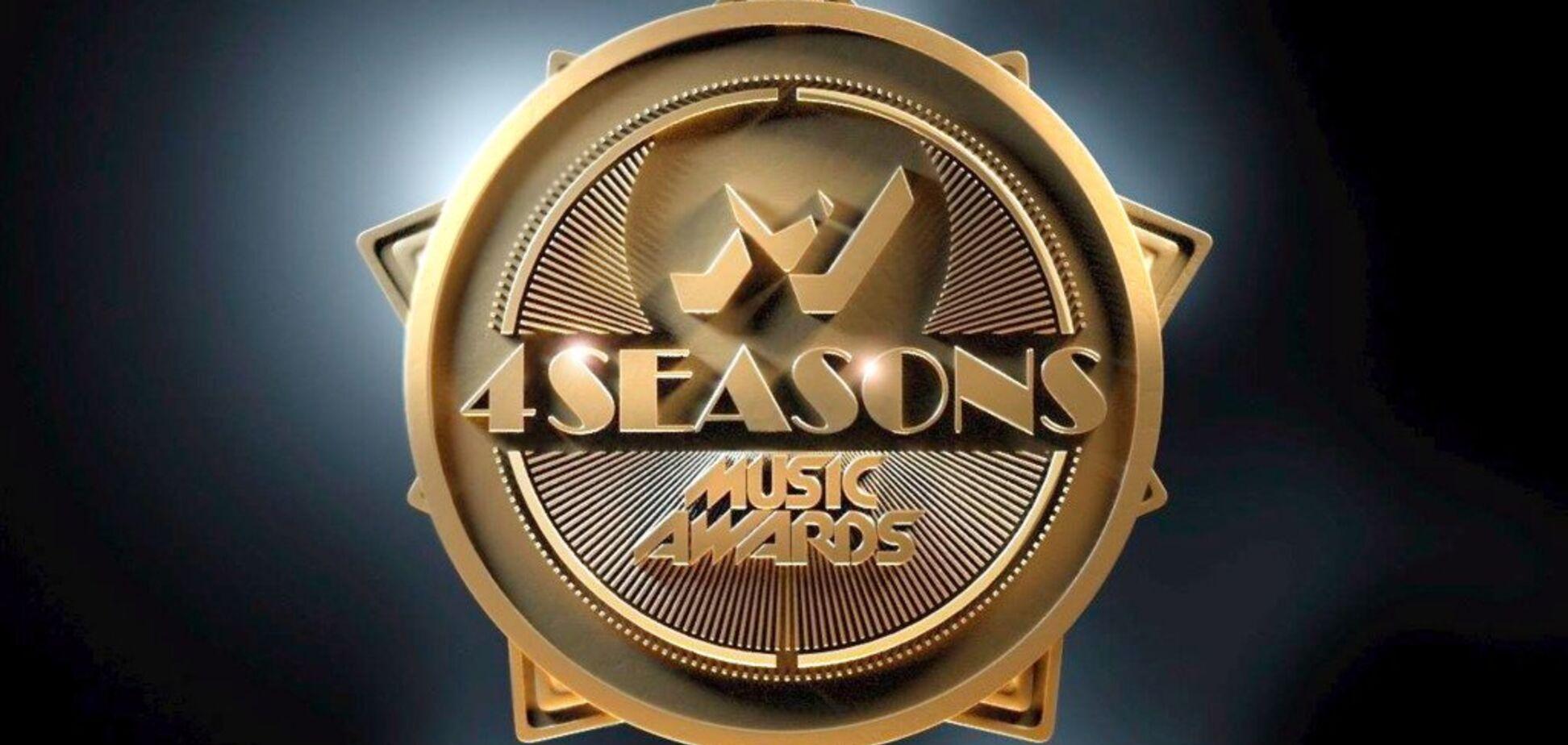 Телеканал М1 назвал лучших исполнителей осени по версии ''M1 Music Awards. 4 Seasons''