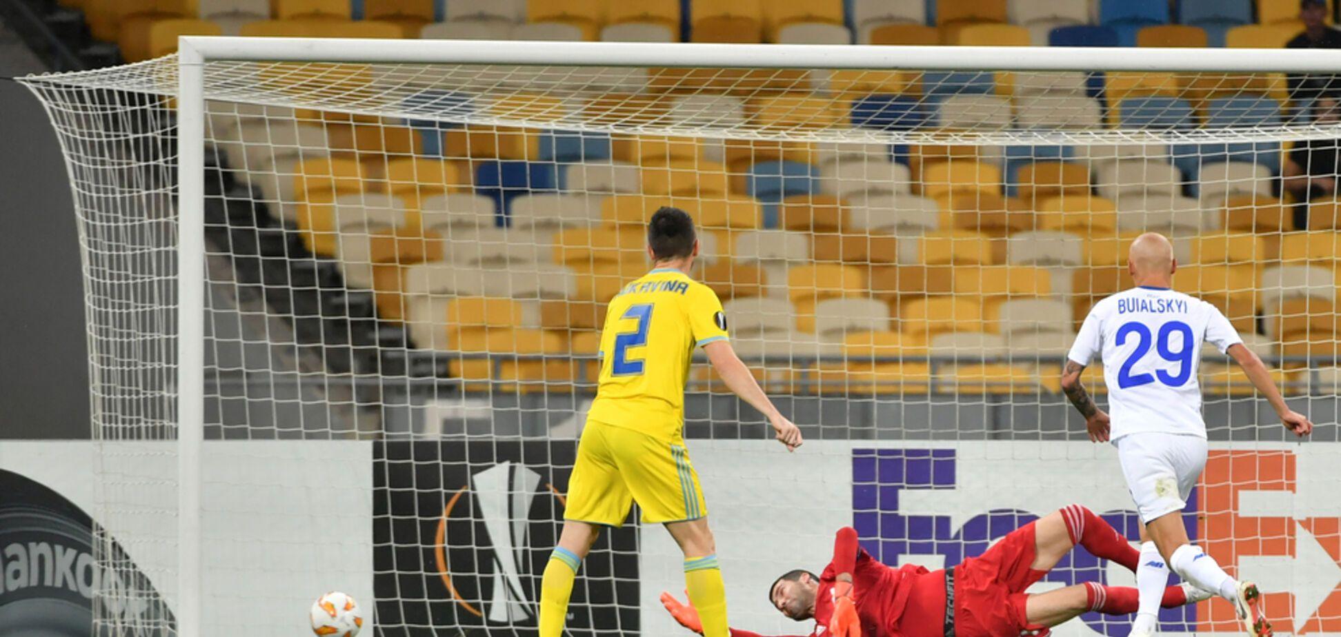 Астана — Динамо: де зараз дивитися онлайн матч Ліги Європи