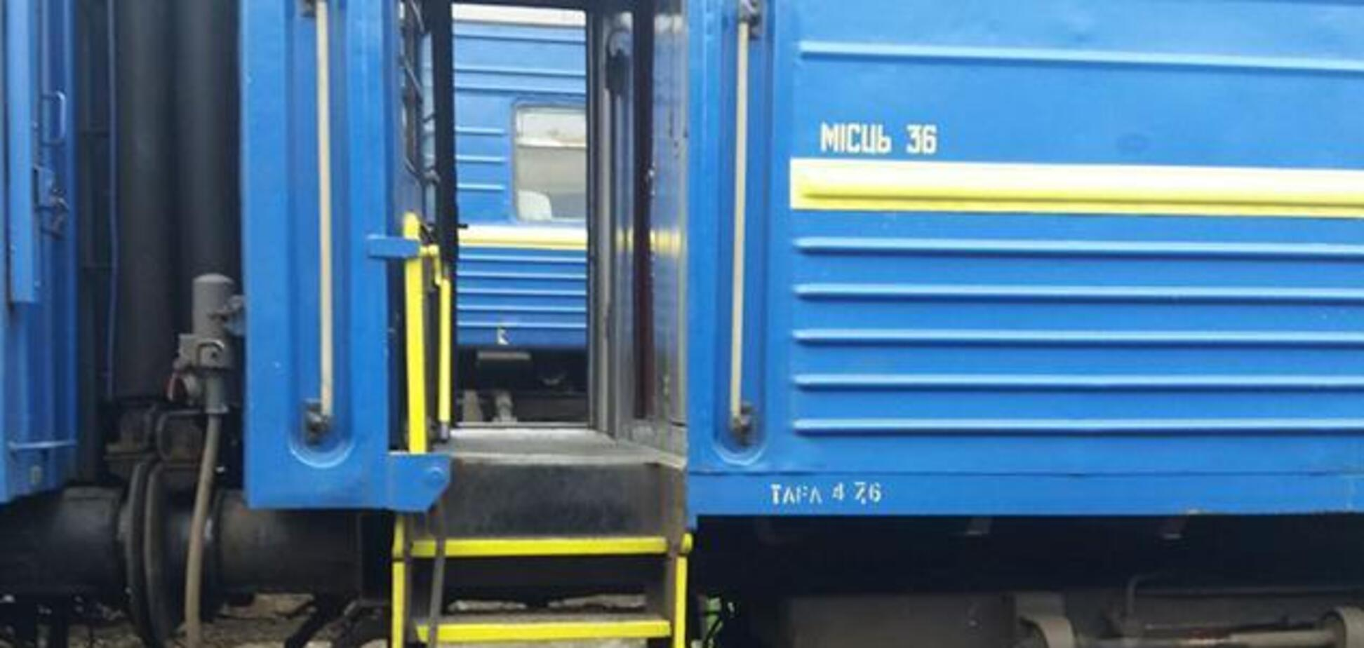 Стало известно, чем отравились дети в поезде 'Запорожье-Одесса'