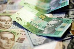 Украинцам через несколько дней повысят пенсии, зарплаты и выплаты: как разбогатеем