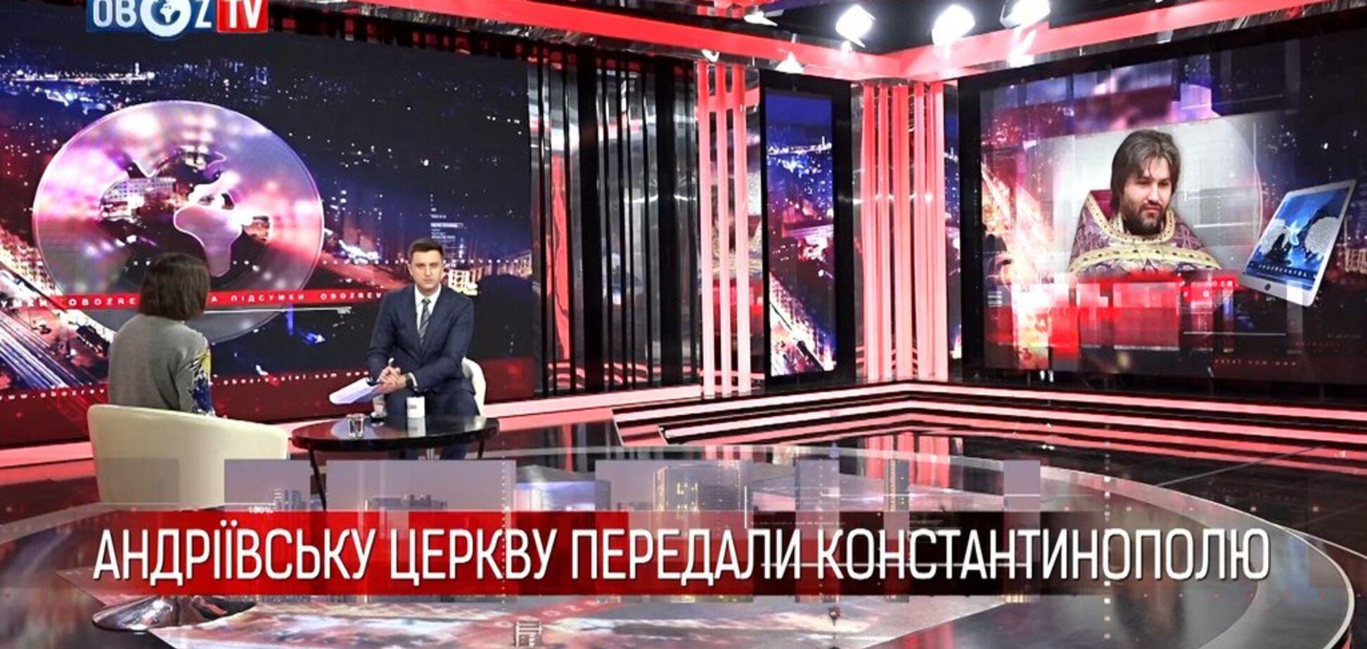 Важны не термины, а их значения – священник объяснил непонимание украинцами необхдоимости томоса