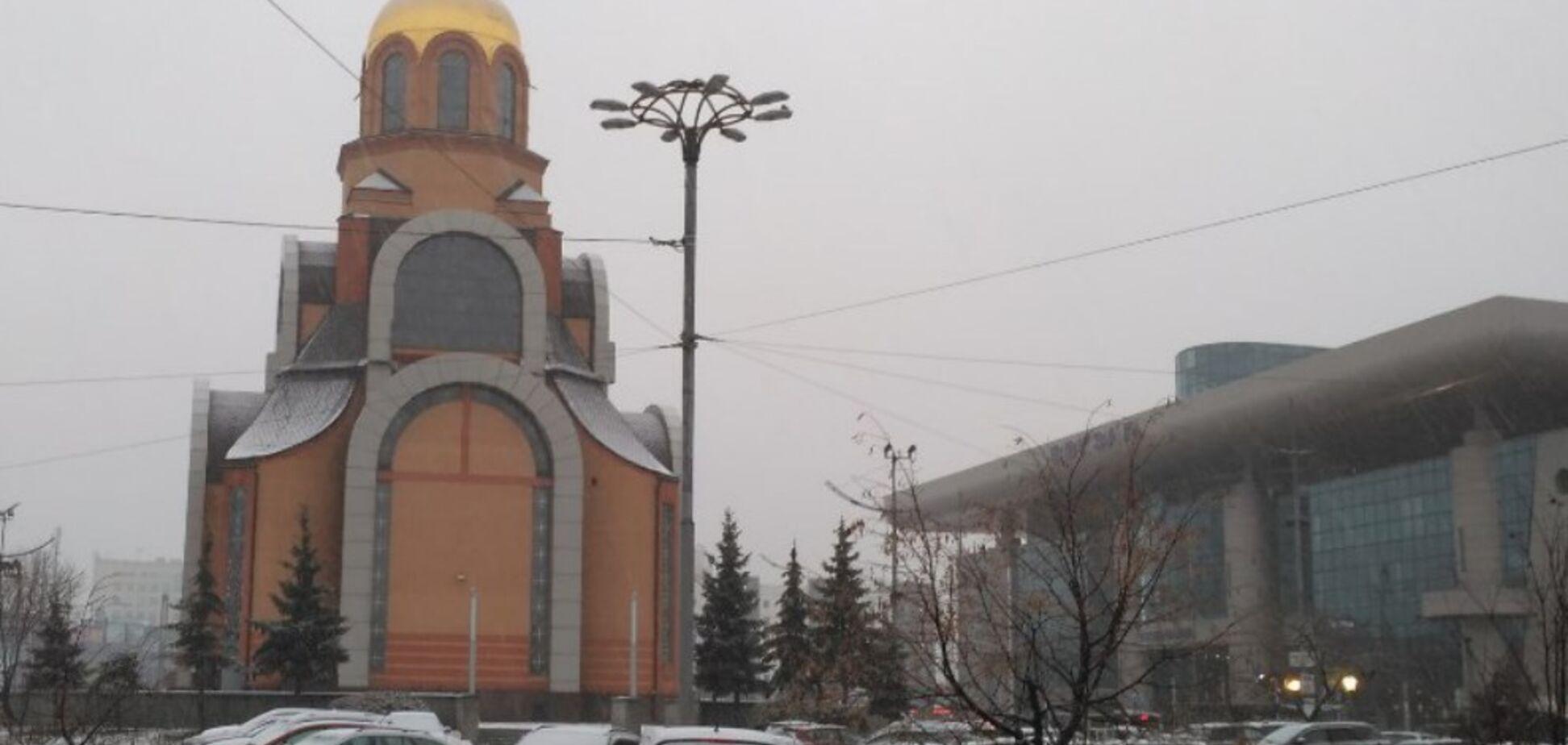 церква вокзал
