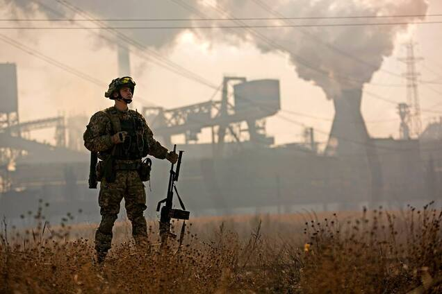 Герман рассказала о серьезной угрозе войны