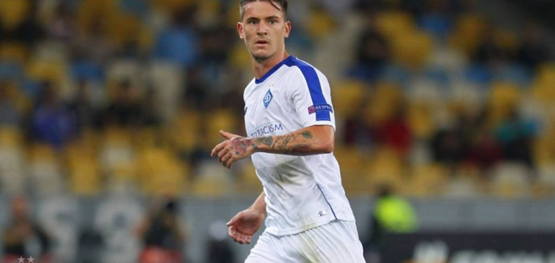 'Динамо' забило геніальний переможний гол у Лізі Європи