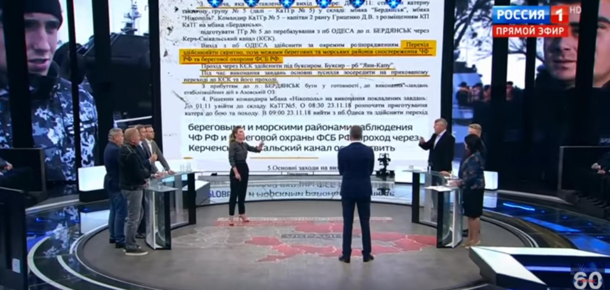 ''Нет такого слова'': на росТВ прокололись с фейковым приказом Порошенко