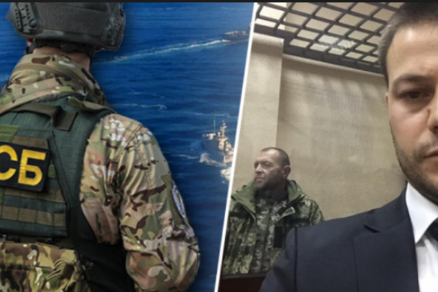 ФСБ захватила украинских моряков