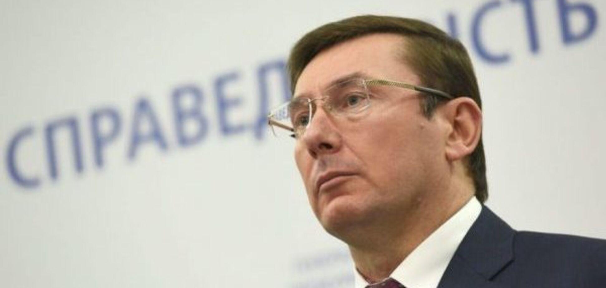 ''Застій'' в боротьбі з корупцією: Луценко назвав причину