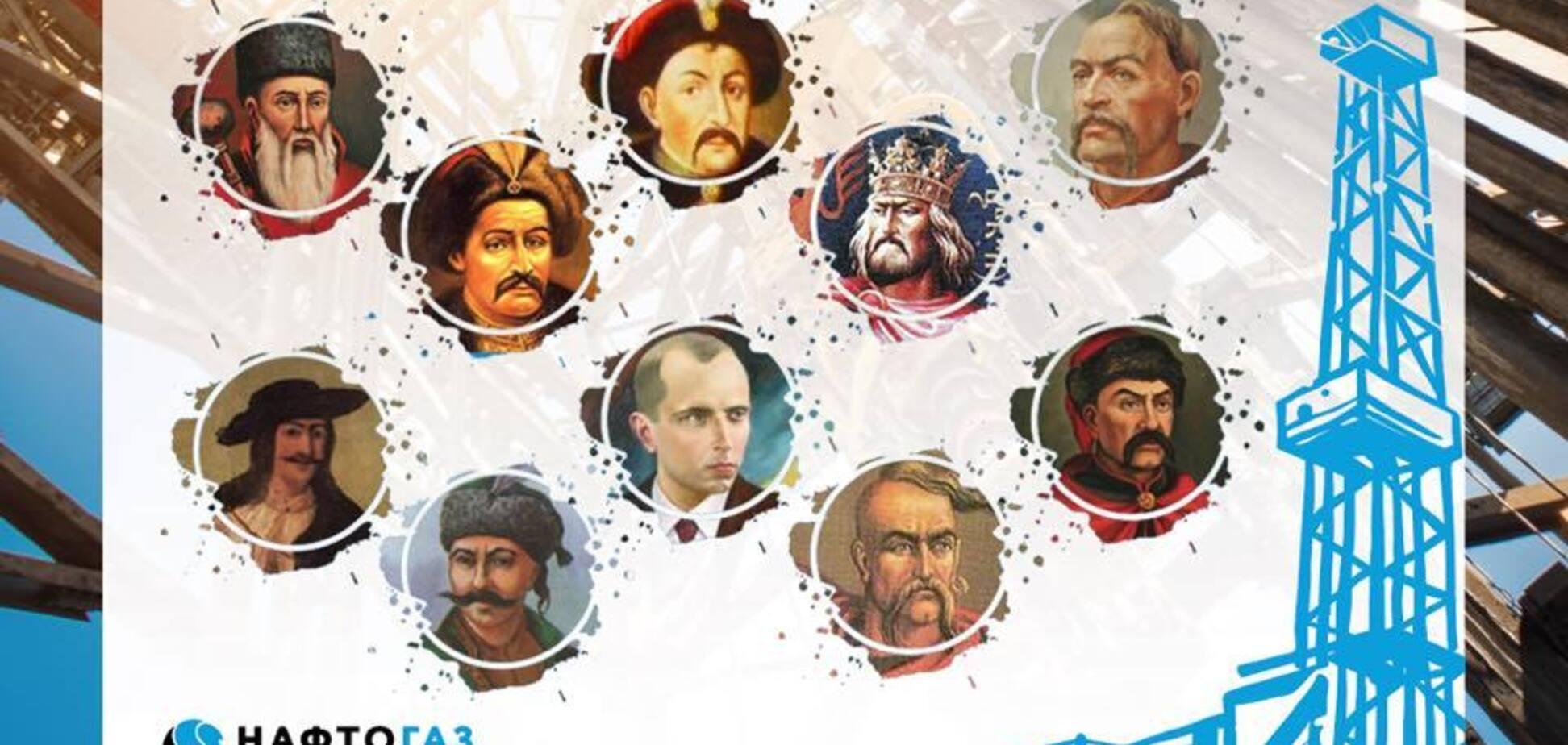 ''Пробурять прямо в пекло'': українські свердловини в честь Бандери і Мазепи розлютили росіян