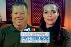 Александр Кардаков | Business Lunch с Анастасией Рагимовой