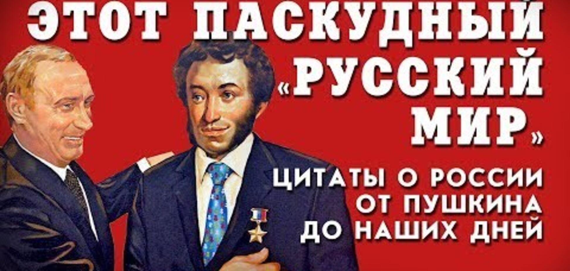 ''Русская ловушка'': известный писатель объяснил странную любовь украинцев к России