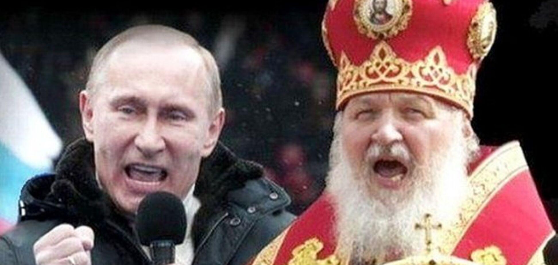 Россия у разбитого корыта