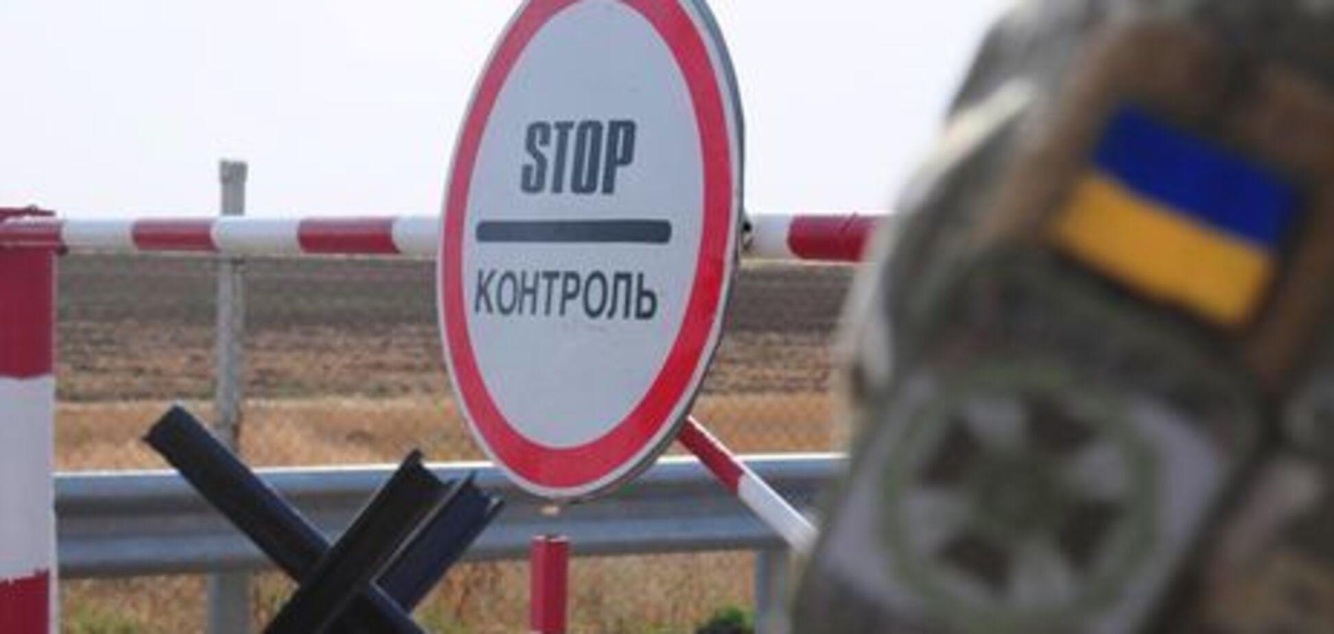 Воєнний стан в Україні: на Донбасі заборонили в'їзд іноземців