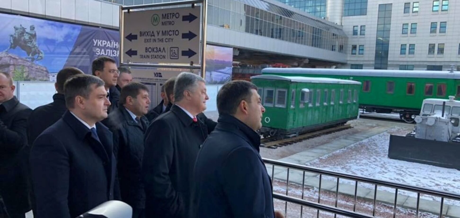 Помилка в написі на платформі експреса з Києва до Борисполя спантеличила мережу