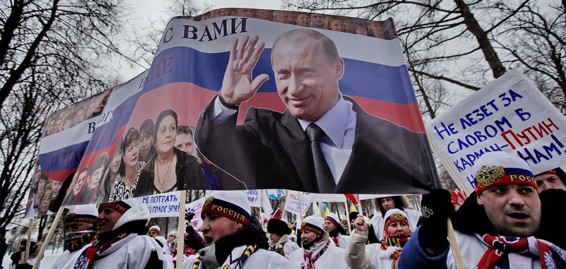 Спасает от развала: в Украине назвали единственную ''скрепу'', на которой держится Россия