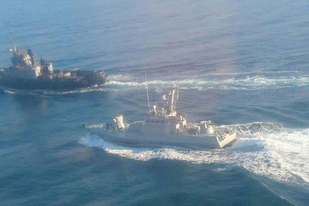 Атака на ВМС України