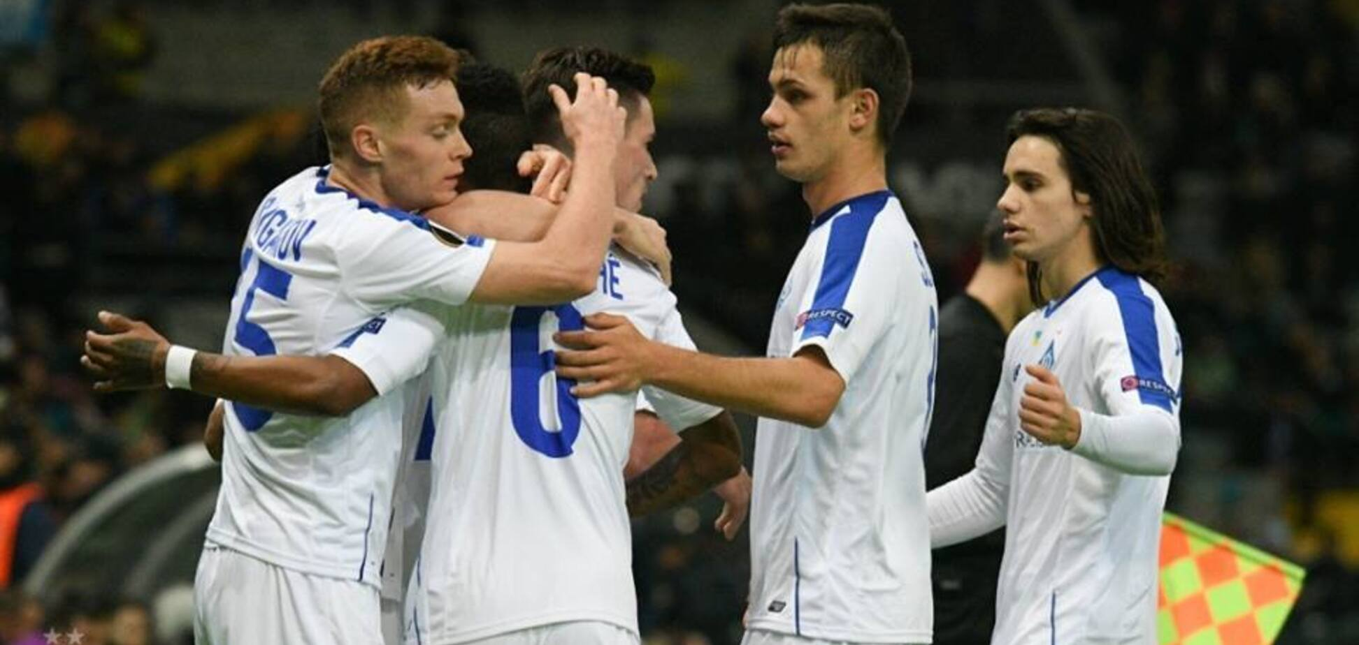 'Динамо' і 'Шахтар' дізналися суперників у 1/16 фіналу Ліги Європи