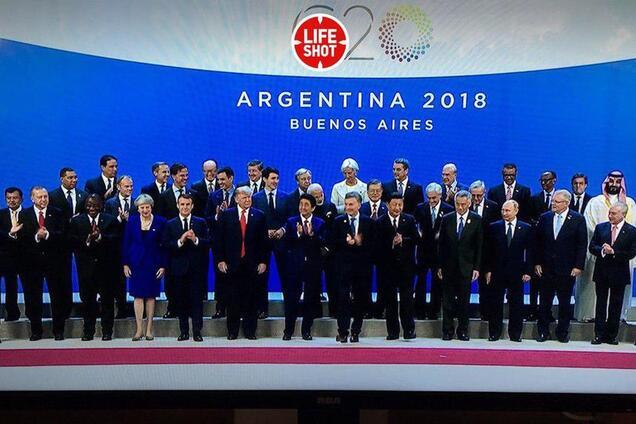 Самміт G20
