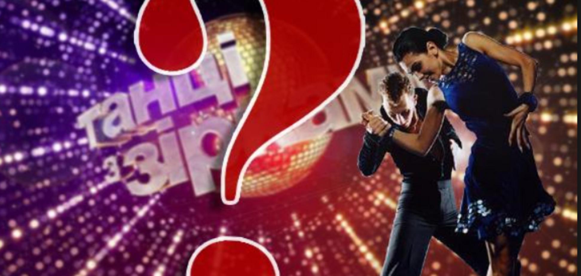 ''Танці з зірками-2019'': стали известны предпочтения украинцев в следующем сезоне