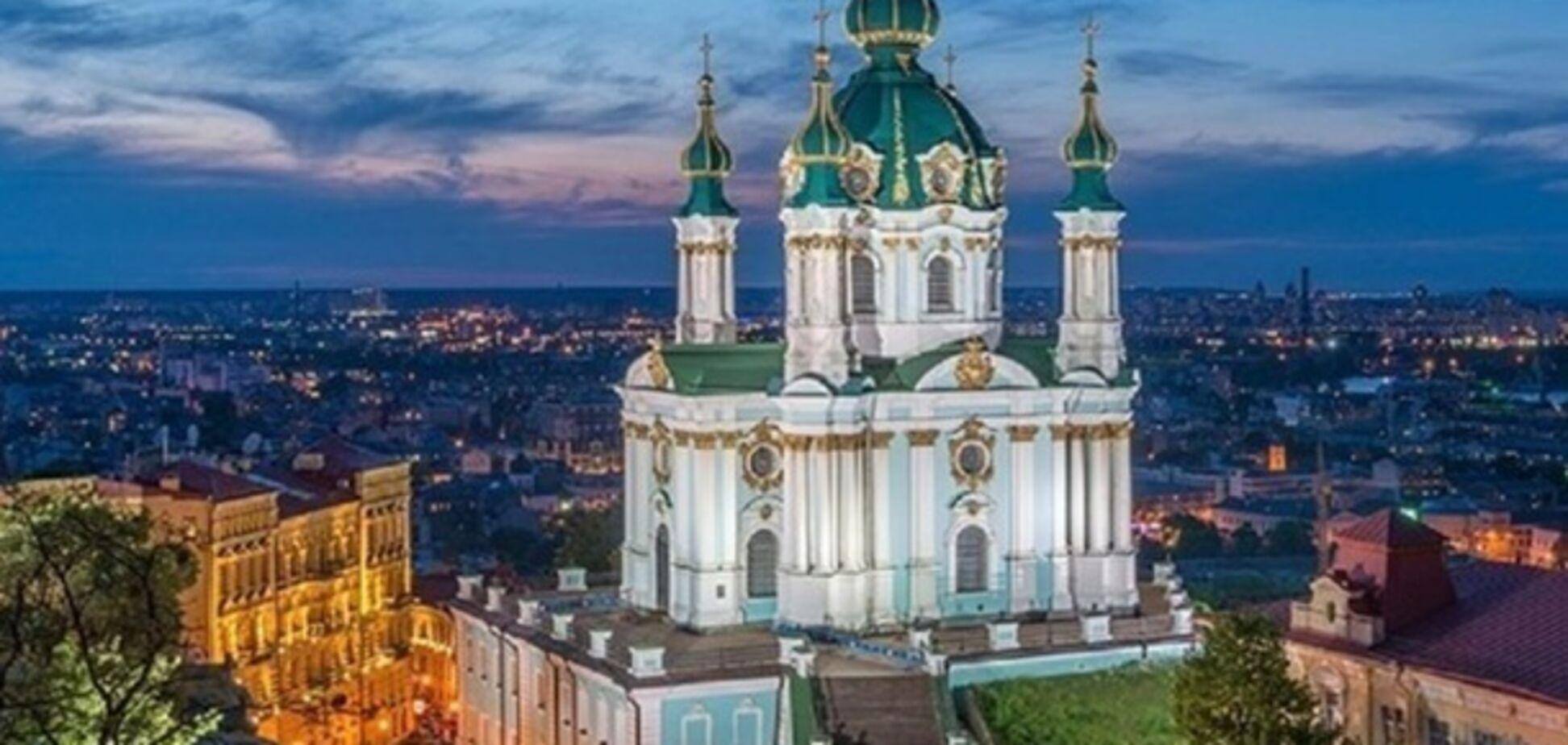 ''Головокружительные перемены'': получение Украиной Томоса связали с ядерной войной