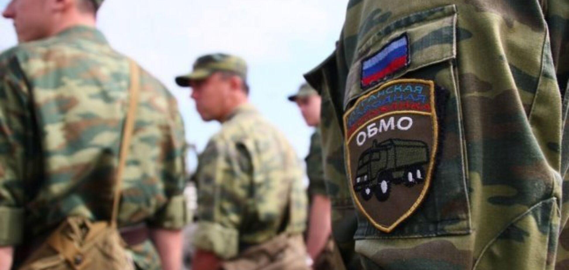 ''Украинский партизан'': в России ярко потроллили террористов ''Л/ДНР''