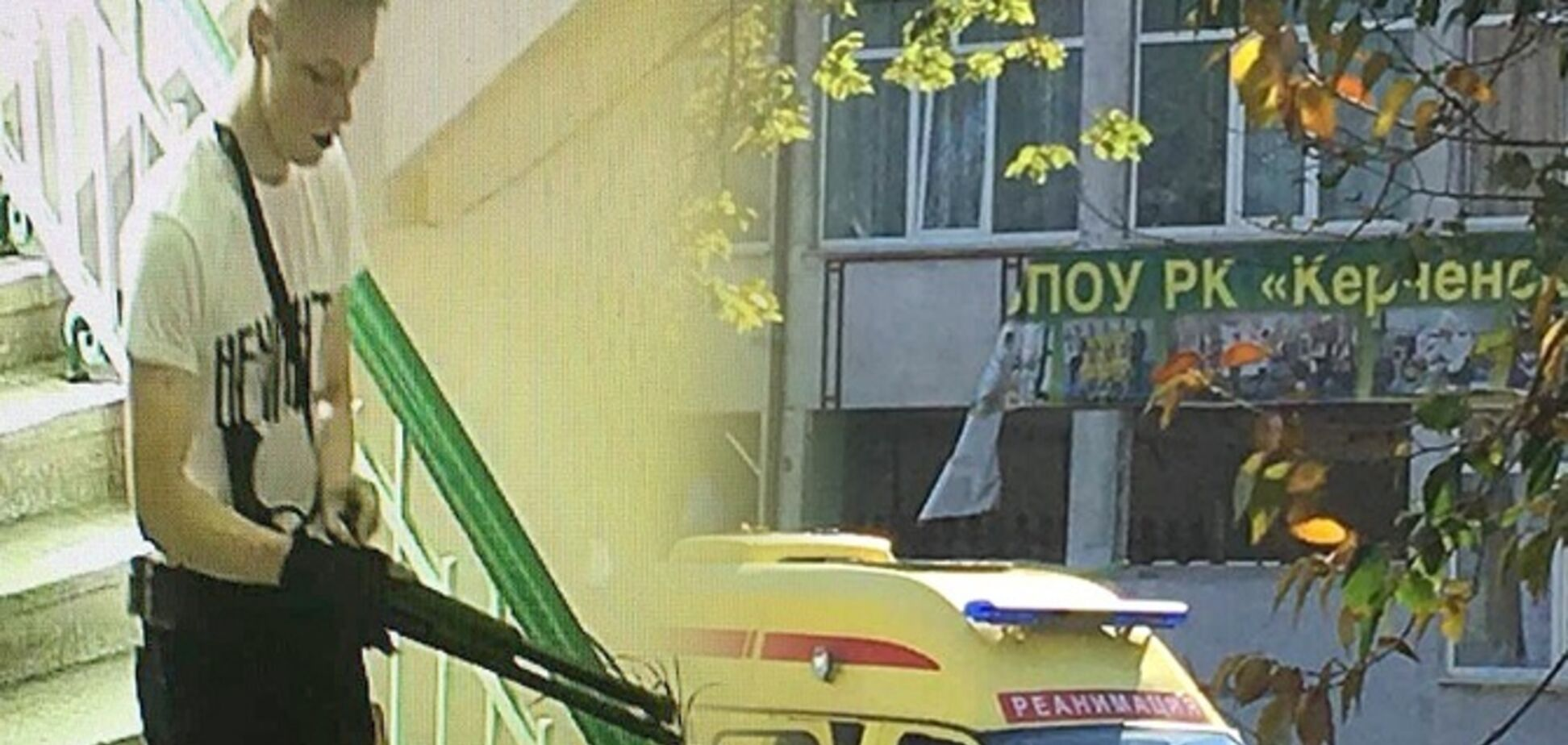''Планирую умереть'': хакеры взломали аккаунт керченского стрелка