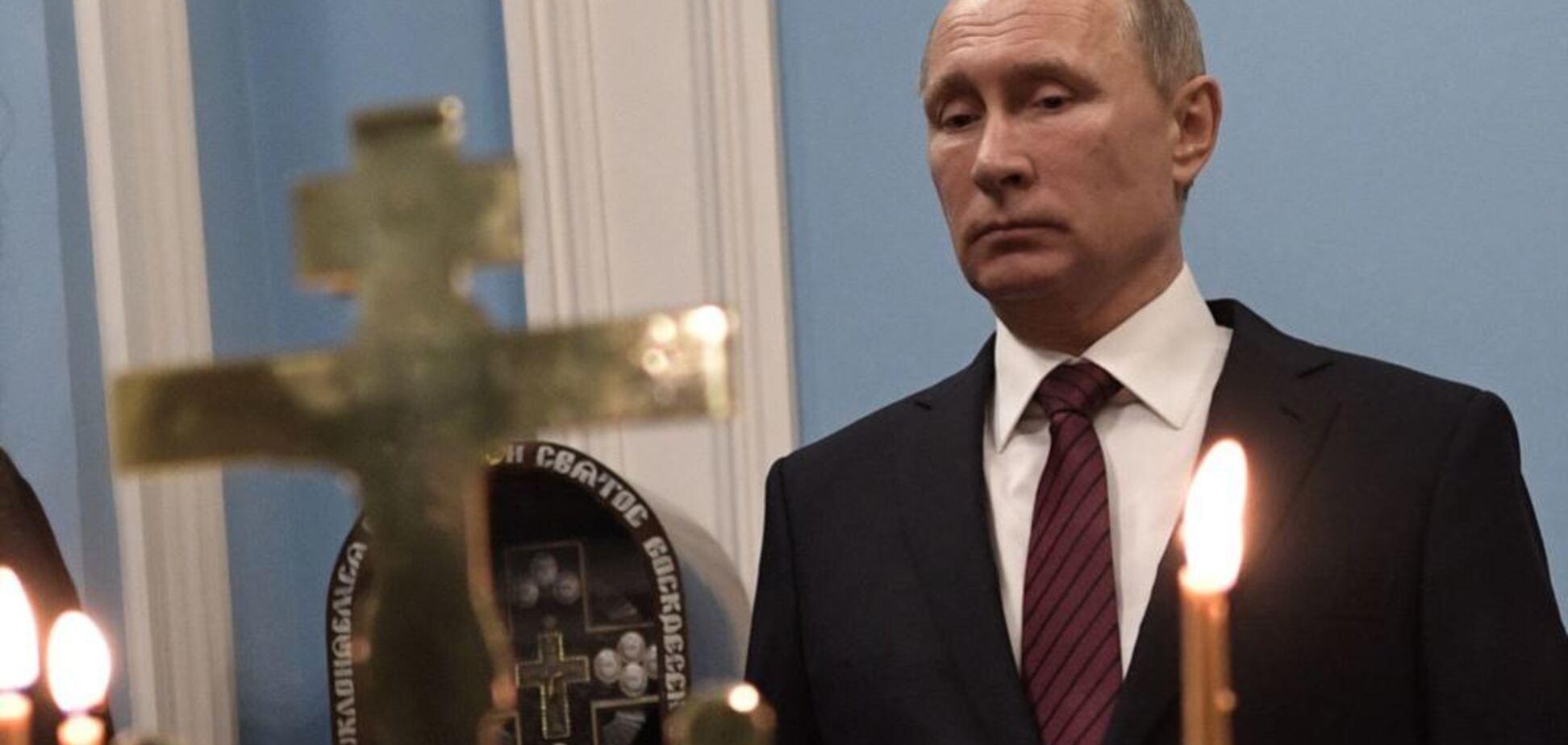 В русской ментальности государство заняло место Бога