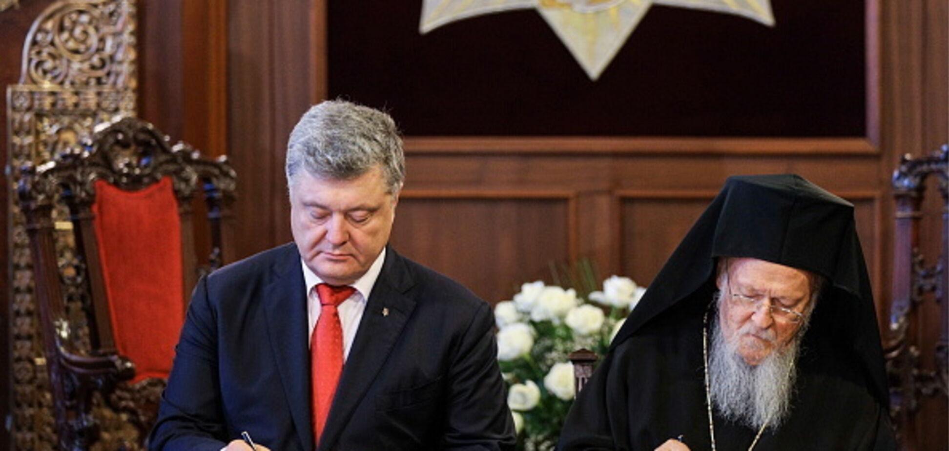 Томос Україні: озвучено важливий нюанс історичного документа
