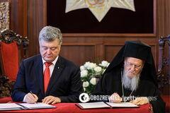 Томос Украине: озвучен важный нюанс исторического документа