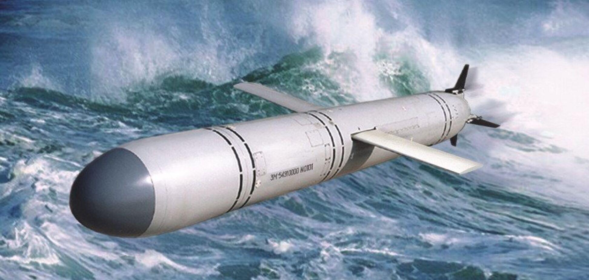 крылатые ракеты россия