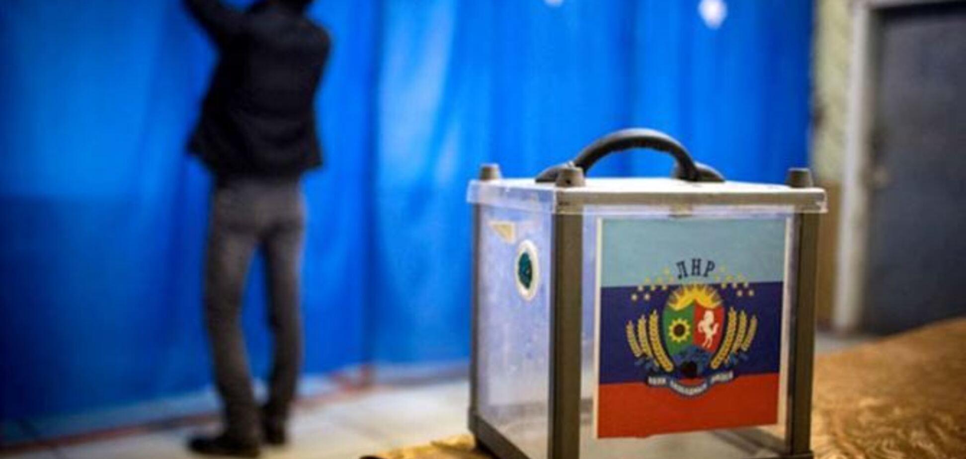 ''Вибори'' в ''ЛНР'': виборців хочуть купити за 40 грн
