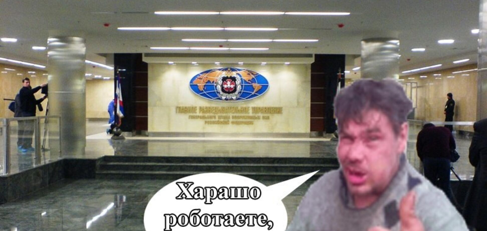 Апогей беспредела не за горами: ФСБ приготовила подарок ГРУ